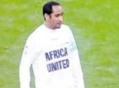 سجل هدفين رائعين ..الجابر يشارك في لقاء كانوتيه الخيري  .
