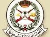إستمرار القبول في القوات البرية الملكية السعودية