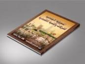 إصدار كتاب المسؤولية الاجتماعية للشركات والتنمية الاقتصادية .