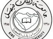 عمادة شؤون الطلاب بجامعة الملك فيصل  تقيم أمسية شعرية مساء اليوم .