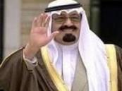 الملك عبد الله يشكر وزير الصحة ومنسوبي مستشفى الملك فهد التخصصي  بالدمام .
