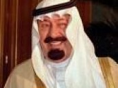 أمر ملكي بتعيين الدكتور عبدالله الشهري محافظاً لهيئة تنظيم الكهرباء والإنتاج المزدوج .