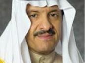 برعاية الأمير سلطان بن سلمان : انطلاق يوم العمارة الأول بجامعة الدمام 19 محرم .