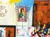 (( لوحة في كل بيت )) معرض تشكيلي سعودي عربي بجده اليوم .