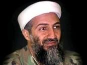 ابنة بن لادن تحصل على بطاقة مرور سعودية للخروج من طهران .