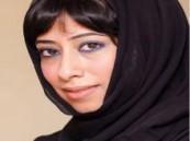 دبي: هندسة من أجل مجتمعات مستدامة .