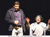 بعد عرضها بالكويت في مهرجان الخليج من موت المؤلف تنال إعجاب  النقاد