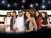 زهرة عرفات تقدم برنامج زهرة الخليج