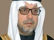 تنفذها جامعة نايف الامنيه: اختتام  دورة جرائم الإرهاب الإلكتروني في قطر أمس .