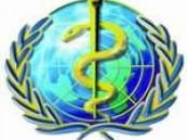 الصحة العالمية: يتعذر القضاء على أنفلونزا الخنازير قبل عام 2011 .