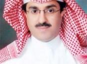 إعلان الفائزين بجائزة الإبداع العلمي في الرياض غدا .