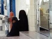 اكدتها دراسه حديثه : ظاهرة التسول في السعودية في ازدياد .