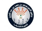 (العناية بالمزروعات)في دورة ببرنامج الأمير محمد بن فهد للشباب .
