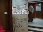 إدارة التربية والتعليم للبنين تعرض فيلم تعليمي بعنوان ( مركز مصادر التعلم)
