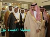 خلال افتتاحه ليوم العمارة الأول بجامعة الدمام : الأمير سلطان بن سلمان يثمن اهتمام خادم الحرمين الشريفين بالتراث العمراني  .