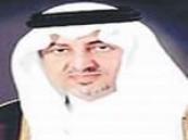 خالد الفيصل: السعودية لم تنشأ بانقلاب عسكري أو قرار أممي .