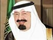 الملك عبد الله يأمر بإنشاء صندوق خاص لرياضة الفروسية .