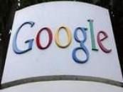 جوجل تكشف عن هاتفها المتحرك الجديد نيكسوس وان
