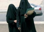 بعد استيقاف الحافلة المقلة لهن … محاولة إختطاف ( 10 ) طالبات من جامعة الطائف