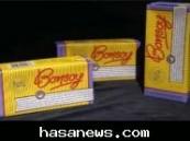 هيئات و منظمات دولية رقابية على الأغذية تسحب منتج حليب الصويا بونسوي  لأحتوائه على نسبة عالية من اليودوالذي قد يؤدي إلى اضطرابات في الغدة الدرقية .
