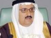 برنامج تطوير شامل للعمل البلدي بالسعودية .