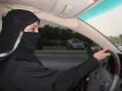 المرأة السعودية تقود سيارتها قريباً في الرياض وجدة والدمام.