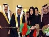 معرض الفنانة السعودية وفاء العقيل يحقق نجاحا ملحوظا في المنامة .