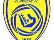 نادي النصر ينسحب من مفاوضات لاعب نادي الإتفاق عبدالرحمن القحطاني