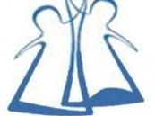 تقيمه جمعية العطاء الخيرية بمحافظة القطيف غداً الخميس .