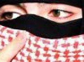 أعتز بأنوثتي..حملة إعلامية لمكافحة ظاهرة المسترجلات في أوساط الطالبات السعوديات.