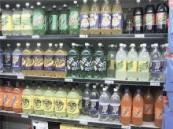 """المشروبات الغازية.. مصدر \""""للوقود الخلوي\""""!"""