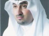 الدكتور الملحم مديراً للمعهد الوطني للتدريب الصناعي .