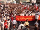 المعارضة البحرينية تحتج على قانون منح الجنسية الجديد .