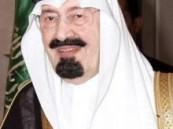 برعاية خادم الحرمين الشريفين : افتتاح المنتدى العربي الأول حول التدريب التقني والمهني واحتياجات سوق العمل مساء اليوم في الرياض .
