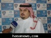 رئيس الهلال لمعلق قناة ART  … فريقي ليس من الصومال ولن نرضى إلا بتحقيق البطولة