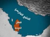 """""""الخليج الفارسي"""".. يبطل دورة ألعاب إسلامية في إيران"""