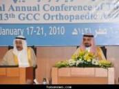 نيابة عن سمو أمير الشرقية : الأمير  جلوي بن مساعد يفتتح مؤتمر جراحة العظام الدولي بالدمام ((مرفق صور من الافتتاح))