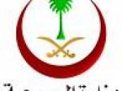 «صحة»الرياض تعاقب موظفا أشعل سيجارة أثناء الدوام .