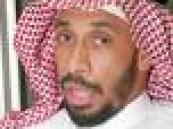 إقالة عبدالله الناصر من لجنة الحكام السعوديين وتعين عمر المهنا حتى نهاية الموسم .