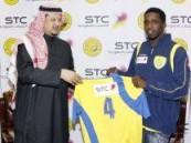 النصر يوقع مع لاعب الأهلي السابق محمد عيد .