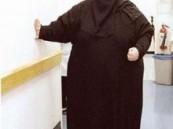 أكثر من نصف السعوديات يعانين من السمنة .