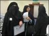 مواطن من القطيف طلق زوجته لاستئصالها الزائدة الدودية دون علمه .