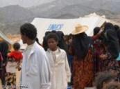 قالت بأن من يقوم بتهريبهم بقصد التسول : اليمن: تراجع حركة تهريب الأطفال للسعودية في 2009  .