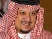 الأمير فيصل بن تركي يتريث في الترشح لرئاسة النصر  .