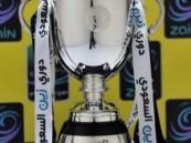 شركة مجوهرات انجليزية صممته والهلال أول فريق سعودي يحصل عليه … كأس دوري زين السعودي (شبيه) بطولة أوروبا والدوري الإنجليزي