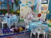 وسط أجواء ممتعة : المدرسة الابتدائية الخامسة لتحفيظ القرآن للبنات بالعيون كانت كالعروس في حفلها الختامي .