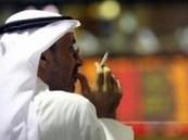 التدخين يستنزف 11 مليار دولار من اقتصاد السعودية .