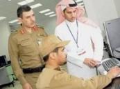 نشاء 3 إدارات متخصصة للحد من الجرائم الإلكترونية في السعودية .