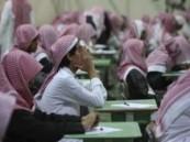 """""""اختبارات بلا قلق\"""" نظام تعليمي سعودي للتخلّص من الخوف ."""