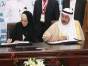 جامعة الدمام توقع اتفاقية تعاون  مع جامعة موناش الاسترالية